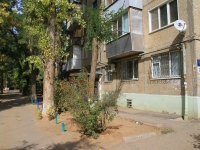Волгоград, улица Голубева, дом 3. многоквартирный дом