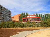 Volgograd, st Izobilnaya, house 3. cafe / pub