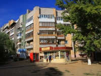 Volgograd, st Izobilnaya, house 6. Apartment house