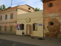 Волгоград, улица Изобильная, дом 10А/11. кафе / бар