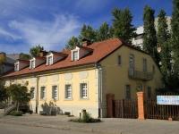 Volgograd, st Izobilnaya, house 10/3. sample of architecture