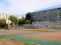 Volgograd, st Izobilnaya, house 16. gymnasium
