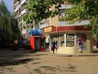 Волгоград, улица Изобильная. магазин