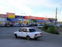 Volgograd, st Proletarskaya, house 18. shopping center