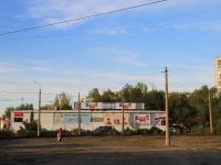 Volgograd, st Proletarskaya, house 45Д. store