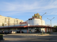 Волгоград, улица Пролетарская, дом 47А. магазин