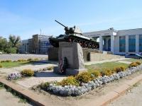 Волгоград, площадь Дзержинского. монумент Танк Т-34