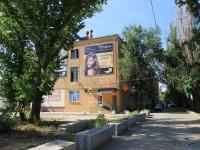 Волгоград, улица Дзержинского, дом 3. многофункциональное здание