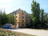 Волгоград, Дзержинского ул, дом 5