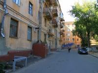 Волгоград, Дзержинского ул, дом 22