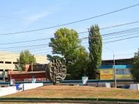 Волгоград, улица Дегтярёва. памятник Ополченцам Сталинградского тракторного завода