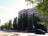 Волгоград, улица Дегтярёва, дом 1. многоквартирный дом