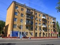 Волгоград, улица Дегтярёва, дом 25. многоквартирный дом