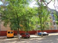 Волгоград, улица Борьбы, дом 5. многоквартирный дом