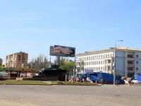Volgograd, st Opolchenskaya, house 1. school