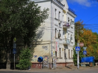 Volgograd, st Vozrozhdeniya, house 14. Apartment house