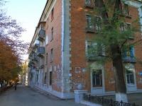 Волгоград, улица Германа Титова, дом 6. многоквартирный дом
