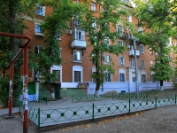 Волгоград, улица Германа Титова, дом 8. многоквартирный дом