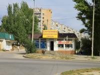 Волгоград, улица 39 Гвардейской Дивизии, дом 28А. магазин