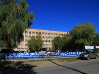 """Волгоград, улица Богунская, дом 8. офисное здание """"На Богунской"""""""