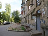 Волгоград, улица Богунская, дом 30. многоквартирный дом