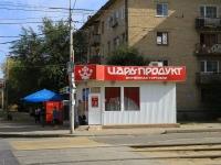 Волгоград, улица Богунская, дом 31А. магазин