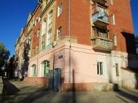 Волгоград, улица Генерала Гуртьева, дом 2. многоквартирный дом