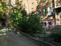 Волгоград, улица Генерала Гуртьева, дом 3. многоквартирный дом