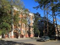 Волгоград, улица Хользунова, дом 9. многоквартирный дом