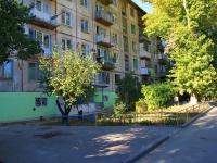 Волгоград, улица Хользунова, дом 12А. многоквартирный дом