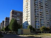 Волгоград, улица Хользунова, дом 36/1. многоквартирный дом