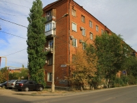 Волгоград, улица Хользунова, дом 23. многоквартирный дом