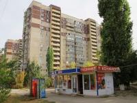 Волгоград, улица Хользунова, дом 36/5. многоквартирный дом
