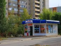 Волгоград, улица Хользунова, дом 38А. магазин
