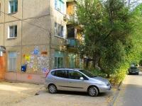 Волгоград, улица Хользунова, дом 40. многоквартирный дом