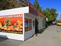 Волгоград, улица Генерала Штеменко, дом 46А. магазин
