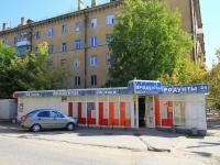 Волгоград, улица Кузнецова, дом 20А. магазин
