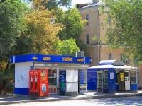 Волгоград, улица Кузнецова. магазин