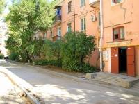 Волгоград, улица Ольги Форш, дом 2. многоквартирный дом
