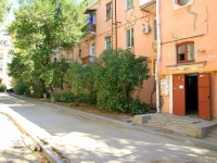 Volgograd, st Olgi Forsh, house 2. Apartment house