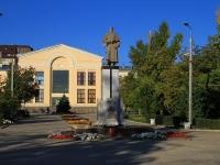Волгоград, улица Пельше. памятник Павшим смертью храбрых