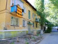 Волгоград, Школьный переулок, дом 2А. многоквартирный дом