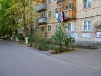 Волгоград, Школьный переулок, дом 2Б. многоквартирный дом