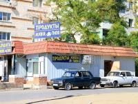 Волгоград, Школьный переулок, дом 2Б/1. магазин