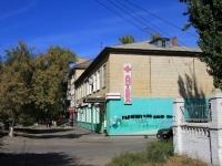 Волгоград, улица 64 Армии, дом 2. многоквартирный дом