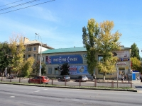 Волгоград, улица 64 Армии, дом 8. многоквартирный дом