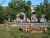 """Волгоград, улица 64 Армии, дом 18А. салон красоты """"Ариан"""""""