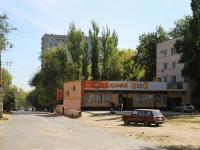 Volgograd, st Bystrov, house 82А. cafe / pub