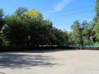 Volgograd, st Bystrov. sports ground