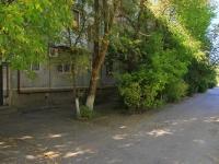 Волгоград, улица Губкина, дом 3А. многоквартирный дом